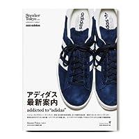 Sneaker Tokyo 2012年Vol.4 小さい表紙画像