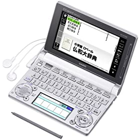 CASIO Ex-word 電子辞書 フランス語モデル 100コンテンツ・2000文学作品・クラシック1000フレーズ収録 ツインカラー液晶 EX-VOICE機能 タフパワー 学習帳機能搭載 XD-D7200