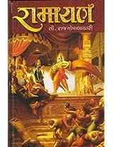 Ramayana (G)