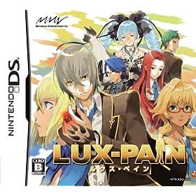 LUX-PAIN -ルクス・ペイン-