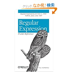 Regular Expression: Pocket Reference