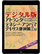 atorantataneshi-arabamatekisasubennricho: Vol10DENSHIBAN (NYBENRICHO)