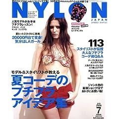 【クリックで詳細表示】NYLON JAPAN (ナイロンジャパン) 2008年 07月号 [雑誌] [雑誌]