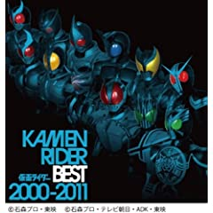 KAMEN RIDER BEST 2000-2011