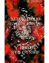 Mae'r Trolio Gyda'r Bwced - Y Rhyfel Byd Cyntaf