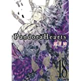 PandoraHearts(18) (Gt@^W[R~bNX)] ~