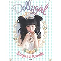 神田沙也加 Dollygirl 小さい表紙画像