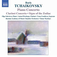 Piano Concerto