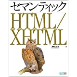 Z}eBbN HTML/XHTML_ p