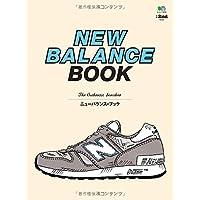 NEW BALANCE BOOK 2015年発売号 小さい表紙画像