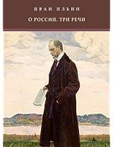 O Rossii. Tri rechi: Russian Language