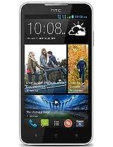 HTC Desire 516C Dual SIM White