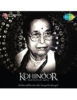 Kohinoor Padma Vibhushan - Dr. Gangubai Hangal