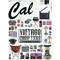 Cal 2017年7月号 小さい表紙画像