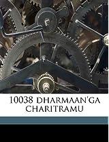 10038 Dharmaan'ga Charitramu