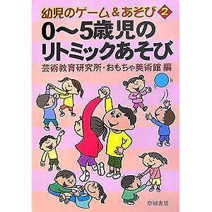 楽しい幼児教育ブログ : 外国人の子どもの保育 ... : 小学校2年 算数 : 小学校