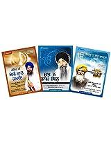 Frankfinn Shabad Gurbani - Pack of 3 Audio CDs (Gobind Ki Aesi Kaar Kamaee - Sukh Na Naam Bin - Bighan Na Kou Laagta) (Punjabi - Devotional)