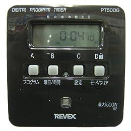 デジタルプログラムタイマーII グレーPT50DG