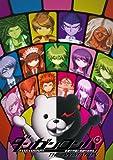 ダンガンロンパ The Animation 第1巻 初回生産限定版
