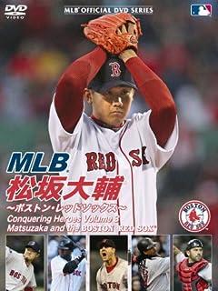 メジャーリーグ 旬 NEWS from USA 9th なぜメスを入れるのか? vol.1