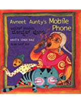 Avneet Aunty's Mobile Phone