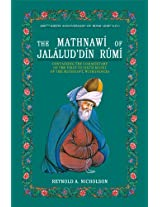 The Mathnawi of Jalalud'Din Rumi: Containing the Commentary of the First to Sixth Books of the Mathnawi with Indices v. 1-6: 2