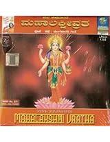 Mahalakshmi Vratha