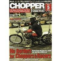 CHOPPER Journal 2017年5月号 小さい表紙画像