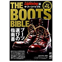 THE BOOTS BIBLE 2014年号 小さい表紙画像