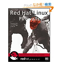 Red Hat Linux Firewalls (redhat PRESSV[Y)