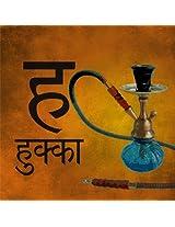 Dhishkiyaon DH15 Hukka Posters