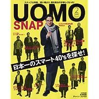 UOMO 2017年2月号 小さい表紙画像