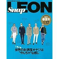 Snap LEON 2017年Vol.17 小さい表紙画像