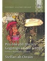 Pen-Blwydd Mwnci, Gogyrogo a Char Gwyll (Llyfrau Llafar Gwlad)