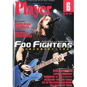 【クリックで詳細表示】Player (プレイヤー) 2011年 06月号 [雑誌] [雑誌]