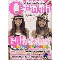 Cawaii ! 2009年6月号 小さい表紙画像