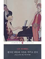 The Curious Case Of Benjamin Button And Other Jazz Age Stories (Penguin Classics)