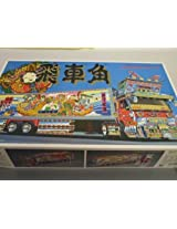 1/32 First Generation Large Dekotora No.05 Rook Angle (If Hise Nucleus) (Panel Trailer)