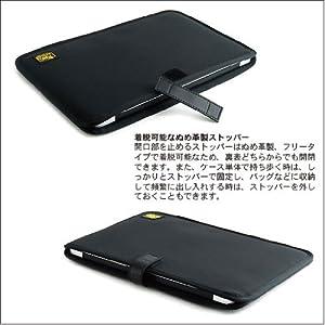 MacBook Air 11インチ専用薄型キャリングケース/横型(バリスティックナイロン製)