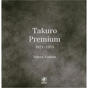 Takuro Yoshida Single Collection