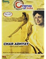 Char Adhyay (Collectors Edition)