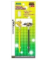 Pokemon Diamond Pearl Double Pack Stylus Pen For Dsi Only - Pikachu / Giratina