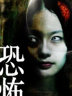飯島勲内閣参与の「ヤリすぎハッタリ言動」