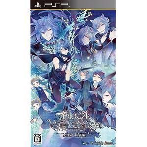 2012年12月20日発売予定 ブラック ウルヴス サーガ ラストホープ(通常版) PSP 【予約販売】《送料無料》