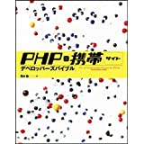 PHP~gTCg fxbp[YoCur 