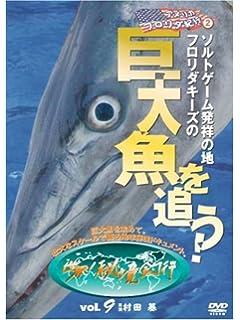 海の主か? ケタはずれの巨大魚が捕獲される