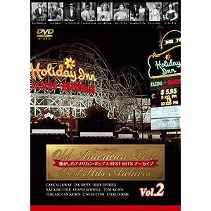 懐かしのアメリカン・ポップス BEST HITSアーカイブ Vol.2