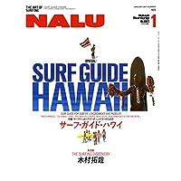 NALU 2017年1月号 小さい表紙画像