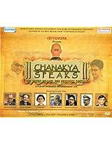 Chanakya Speaks (The Seven Pillars For Business Success)