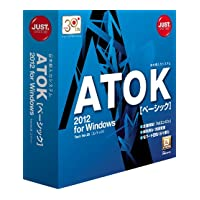 ATOK 2012 for Windows(ベーシック)